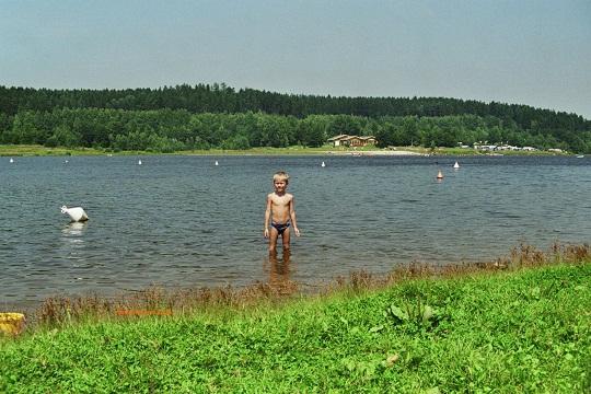 Sommerurlaub am Perlsee in Waldmünchen Pensionen Ferienhaus Ferienwohnung für Familien Reisen